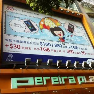 PP_W1_20120130