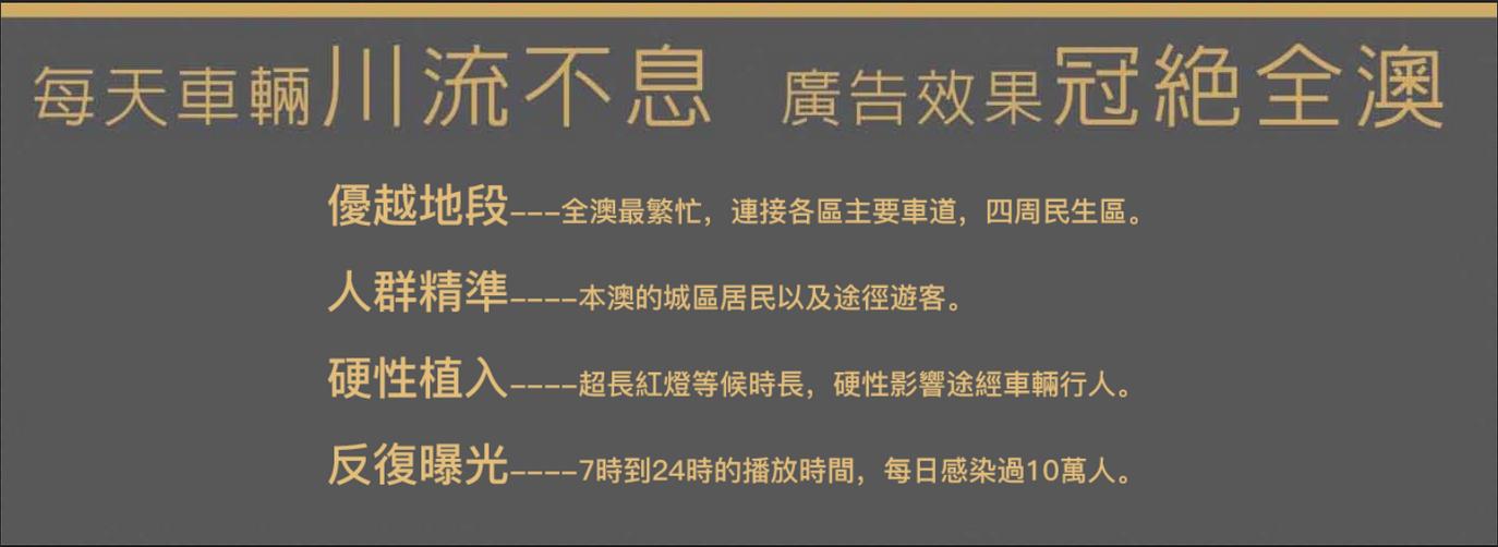 WeChat 圖片_201805181740422